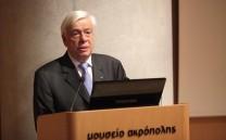 Ο Πρόεδρος της Ελληνικής Δημοκρατίας κ. Προκόπιος Παυλόπουλος στο βήμα.