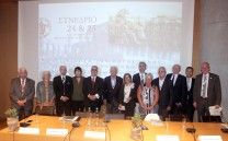 O Πρόεδρος του Συλλόγου των Αθηναίων κ. Ελευθέριος Σκιαδάς με το νέο Διοικητικό Συμβούλιο των IARPS και τα μέλη αυτού.