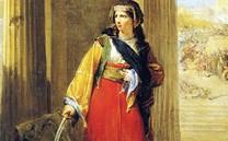 Εκδήλωση με θέμα: «Ασήμω Λιδωρίκη – Γκούρα:  Η Καπετάνισσα Νταλιάνα της Ακρόπολης»