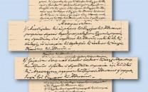 Απόφαση Δημοτικού Συμβουλίου  (Πράξη 620 της 20ής Οκτωβρίου 1947)