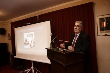 Ο Πρόεδρος κ. Ελευθέριος Σκιαδάς κατά τη διάρκεια του χαιρετισμού του στην εκδήλωση.