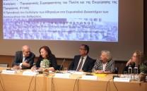 Το πάνελ των Νομικών τη δεύτερη ημέρα του Διεθνούς Συνεδρίου.